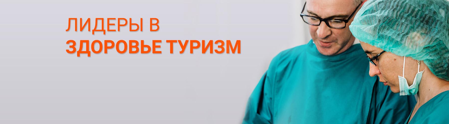 cabecera-ru